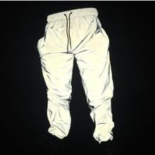 Светоотражающие штаны в стиле хип-хоп, мужские спортивные штаны для бега, Мужская Уличная одежда, Ночной светильник, блестящие длинные штаны для пар