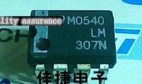 10PCS LM307N LM307 DIP-8