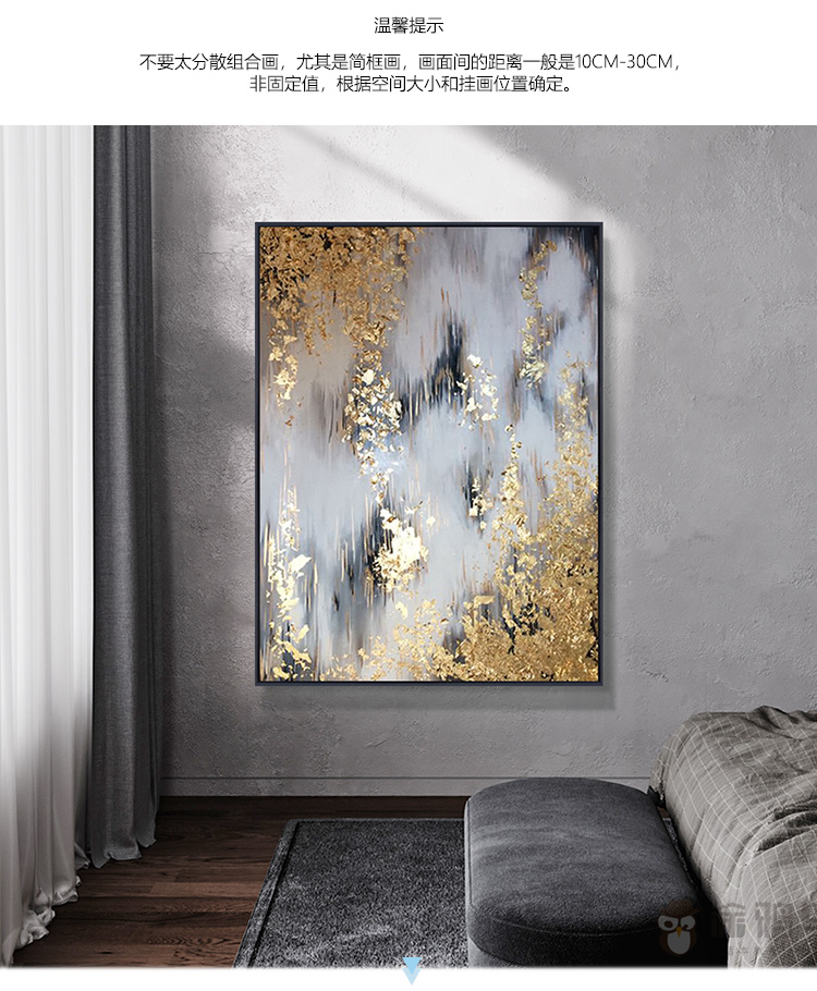 Hand Painted Oil Painting Decorative Living Room Large