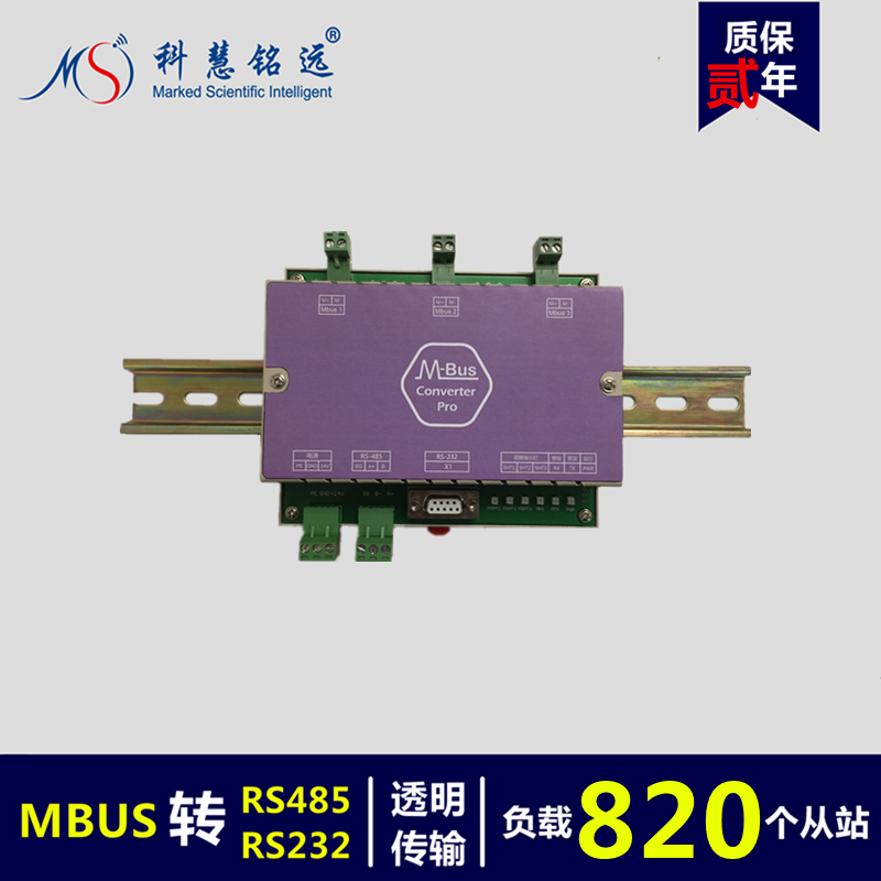 MBUS/M-BUS/Meter-BUS to RS232/485 Converter (820 Load) rs232 to rs485 converter with optical isolation passive interface protection