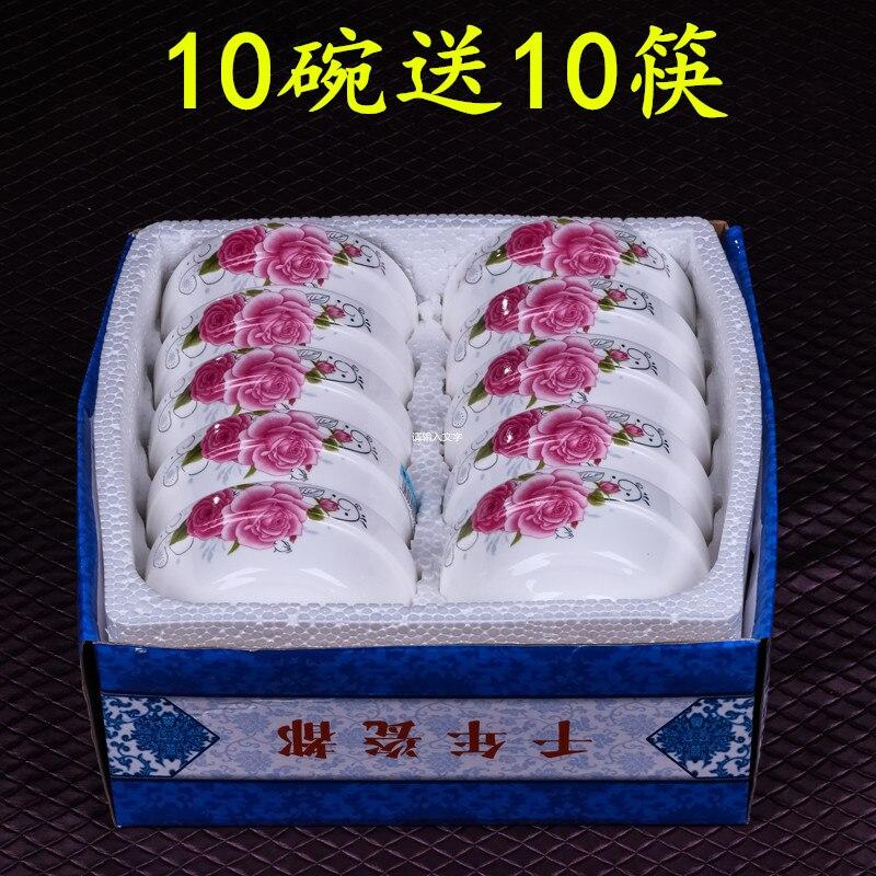 pas cher porcelaine bol bol de riz 10 baguettes pour envoyer des jeux vaisselle four emplois - Vaisselle Colore Pas Cher