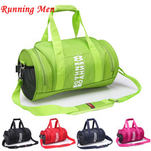 Portable Outdoor Men and Women Sport Bag Multifunction Portable Hiking Sports Fitness Bag folding Portable sports bag