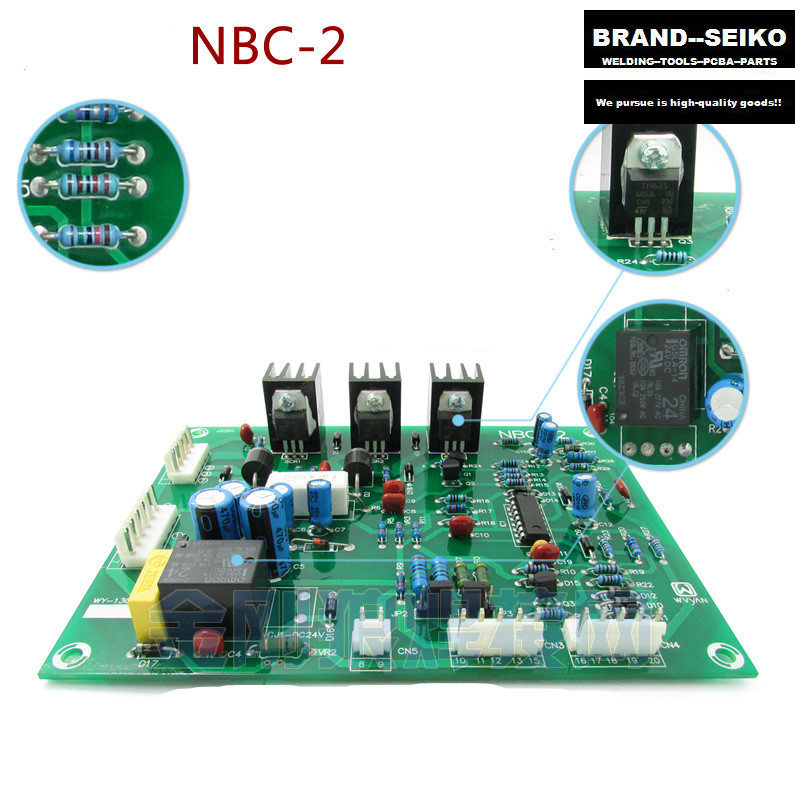 NBC 2 tapped carbon dioxide CO2 gas shielded welding machine main control board PCB circuit boards