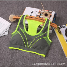 Sports Bra Running Gym Quick Dry Women's Sport Bra Top Yoga Bra Fitness Set Brassiere Sports Bras Top Sosten Deportivo