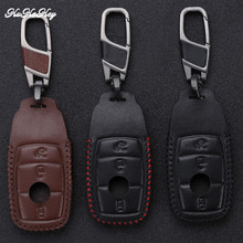 Leather Car Key Case Cover For Mercedes Benz New E Class E200 E260 E300 E320 W213 Car Key Shell Protection Car Styling for mercedes benz c200 e260 e300 a s series ml350 glk new brand luxury soft pu leather car seat cover front