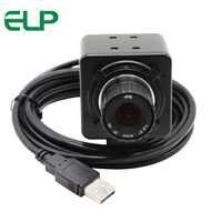 Black/White 2MP HD High Speed free driver 6mm manual focus lens USB Webcam 1080P android ,linux, windows mini webcam hd 1080P