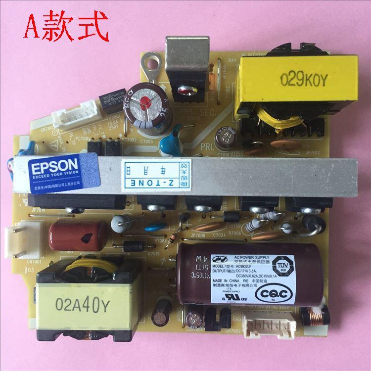CB-S03 / S03 + / W03 / X03 / S04 / S04E / W04 / X04 / U04 / W15 / W16SK / X17 / S18 / S18 용 정품 새 원본 AC9932LF / ZSEPB02 프로젝터 밸러스트 보드