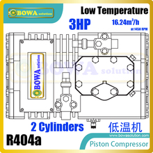 3HP excellent quality reciprocating piston compressors are installed commerce freezers or small cold room, replacing 2CC-3.2Y