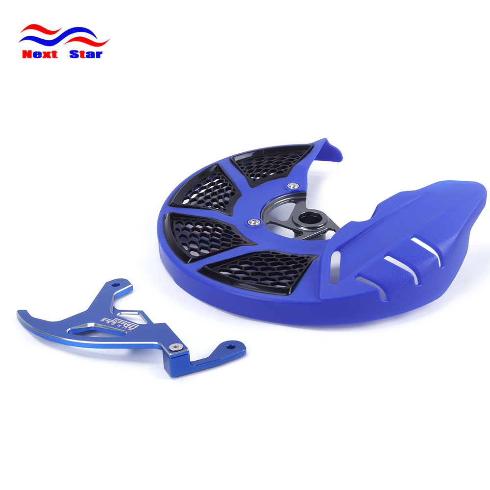 Motocycle Front & Rear Disc Rotor Guard Dust Cover For YAMAHA YZ250F YZ450F YZF 250 450 2014 2015 2016 2017 14 15 16 17 mfs motor motorcycle part front rear brake discs rotor for yamaha yzf r6 2003 2004 2005 yzfr6 03 04 05 gold