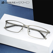 Prescription Glasses Men Progressive Titanium Optical Frame