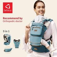Bebear nueva hipseat prevenir o-tipo pierna de carga 20Kg 8 en 1 carry estilo Ergonómico portabebés Exclusiva ahorrar esfuerzo kid honda