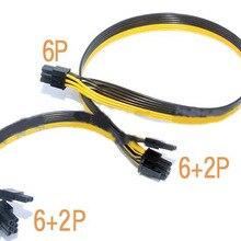 4 pin поворот на 3 шт 4pin разъем линии 3* molex 70 см+ 30 см+ 25 см+ 30 см 16AWG Высокая спецификация Чистый медный Луженый провод для шахтера