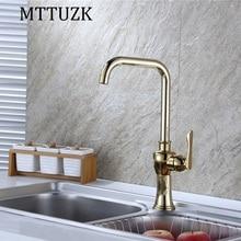 MTTUZK золотой латуни кухонный кран бассейна кран одной ручкой горячей и холодной смесителя на бортике torneira бесплатная доставка
