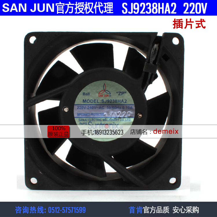 NEW Suntronix SAN JUN SANJUN SJ9238HA2 220V 0.10A 9238 Ball Bearing Cooling Fan