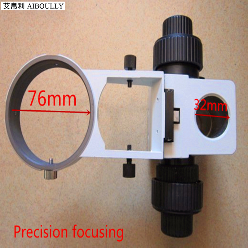 AIBOULLY Microscope lift bracket 76mm interface with thickness adjustment Stereo Microscope Maintenance Tester Tool accessories microscope accessories mobile 00 foot power dimming