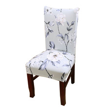 Fundas Para Sillas De Comedor Cheap Spandex Chair Covers Stretch Seat Cover For Dining Room