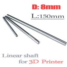 2 шт./лот детали 3D принтера стержень 8 мм линейный вал L 150 мм хромированная линейная направляющая для движения круглый стержень вал для деталей cnc 8 мм 150 мм