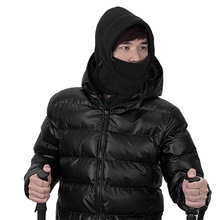 Warm Windproof Ski Mask
