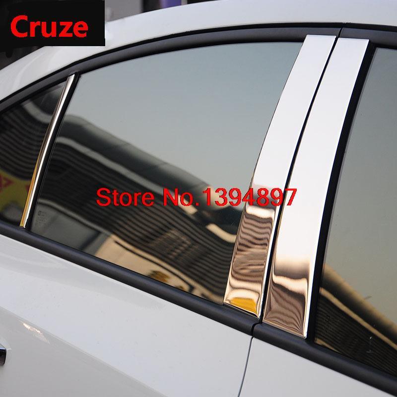 Angelguoguo 8 pcs lot Car Stainless Steel B C column decorative sticker middle column sticker fit