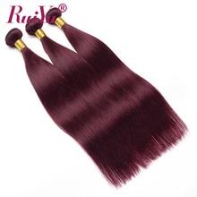 Burgundy Bundles Brazilian Straight Hair Weave Bundles Wine Red Color 99J Human Hair Bundles Non Remy