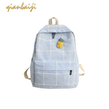 2019 Lovely Mini Travel Backpack Women Mochila Mujer Bagpack School Bags For Teenage Girls Backpacks Back Pack Bag