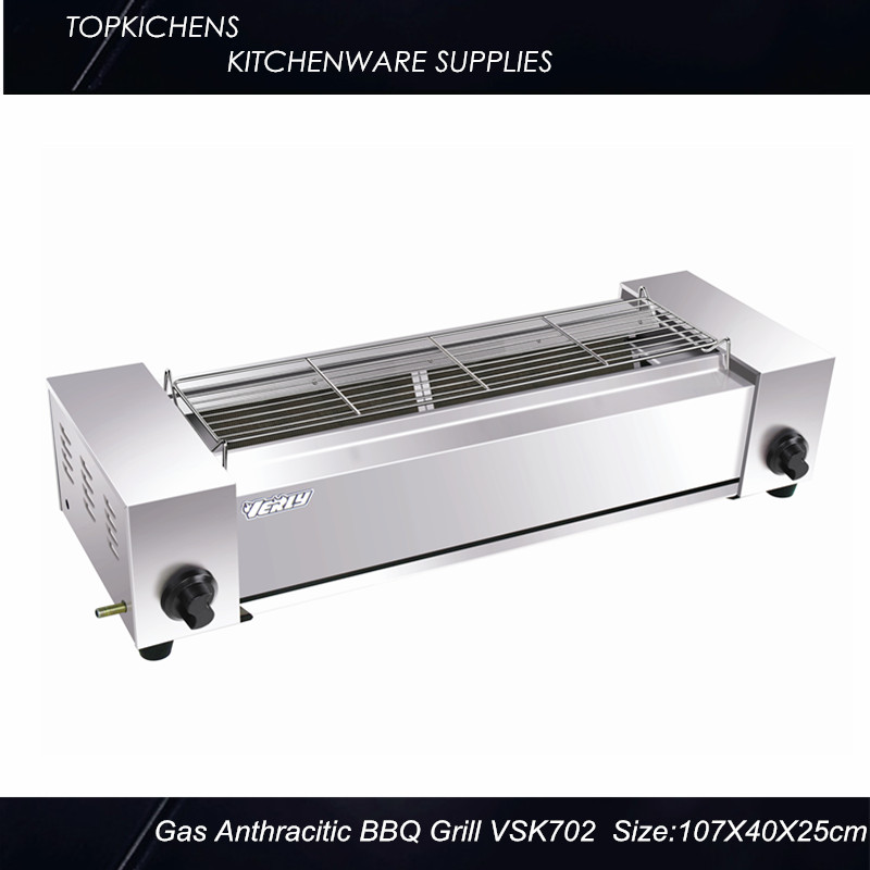 Commerical Gas Barbecue Grill_Grill_Commerical BBQ VSK-702