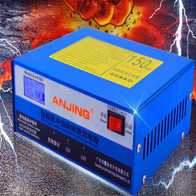 Cargador de batería de coche 12 V cargador de batería de la motocicleta 12V24V todos cargador de batería inteligente