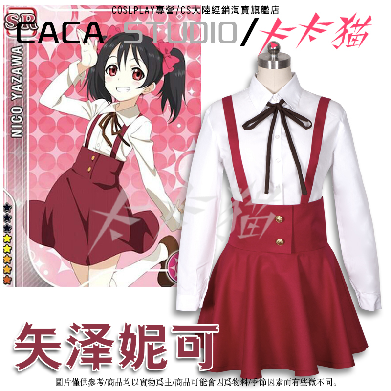 free shippipng love live valentine nico yazawa cute lolita peppy style cosplay costume full outfits kawaii uniforms in anime costumes from novelty special