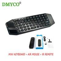 DMYCO 2ชิ้น/ล็อตโดยไม่มี