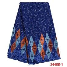 2019 جديد تصميم دانتيل أفريقي جاف أقمشة الدانتيل عالية الجودة القطن النسيج الملكي الأزرق الأحجار السويسري قماش دانتيل فوال في سويسرا XZ2440B 1