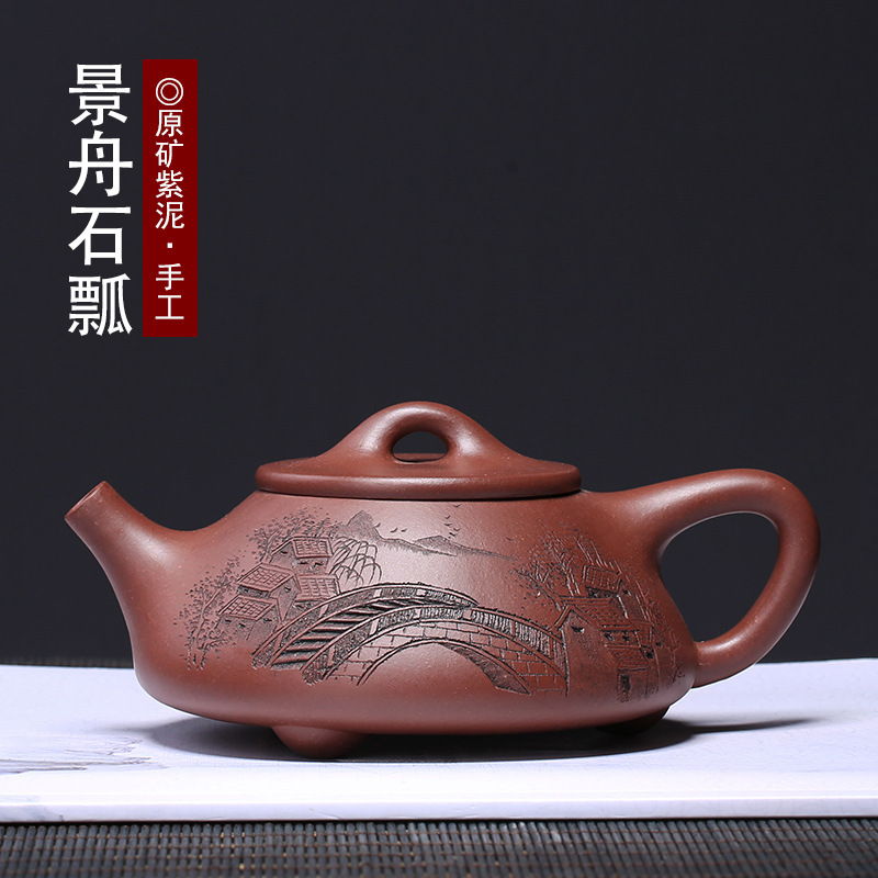 sand tea authentic undressed ore JingZhou purple clay stone Wang Fangquan manual ladle pot teapot tea set a undertakessand tea authentic undressed ore JingZhou purple clay stone Wang Fangquan manual ladle pot teapot tea set a undertakes