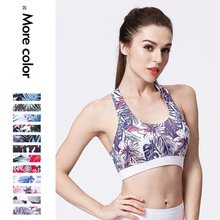Print Sports Bra High Stretch Breathable Top Fitness Women Padded For Running Yoga Gym Seamless Crop Bra Sport Bra