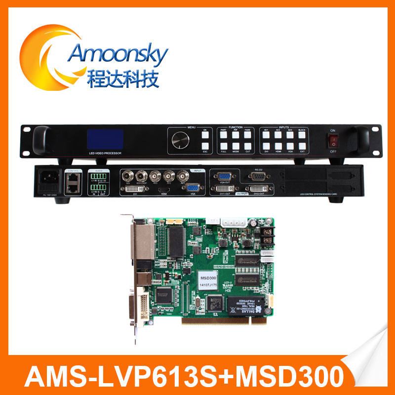 AMS-LVP613S hdmi video wall processor with sdi input and one piece sending card Novastar msd300 for led display outdoor wavelets processor