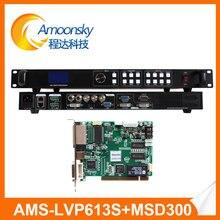 AMS-LVP613S hdmi processador de vídeo wall com entrada sdi e one piece Novastar cartão enviando msd300 para exibição levou ao ar livre