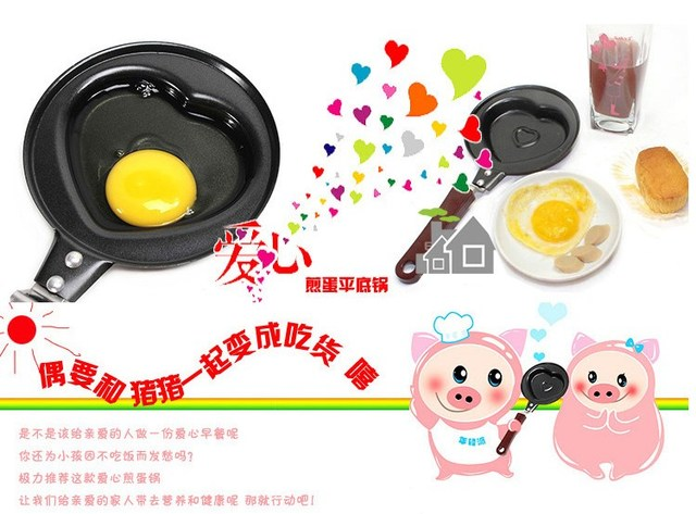 Cute Shaped Egg Mould Pans Lovely Mini Breakfast Egg Pans For Kids Egg cracker Cooking Tools Desayuno Marco Del Huevo Molde ZT