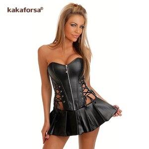 Image 1 - Kakaforsa nowa seksowna bielizna Hot Large Size imitacja skóry spódnica bez ramiączek Sexy kostiumy cienki gorset modelujący talię sukienka plisowana
