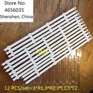 """Image 5 - 12 Pieces/set NEW 47"""" LG 47LN5400 CN LED strip 6916L 1174A 6916L 1175A 6916L 1176A 6916L 1177A,(3*R1,3*R2,3*L1,3*L2) R1+L1=94CM"""