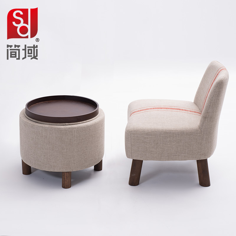 Chair Stool Small Orthopedic Cushion Jane Domain Tea Tables And Chairs Combination Lounge Coffee Table Sofa Storage Ottoman Ef