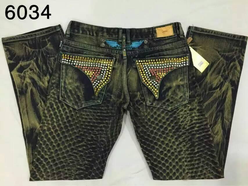Most Popular Mens Designer Jeans - Xtellar Jeans
