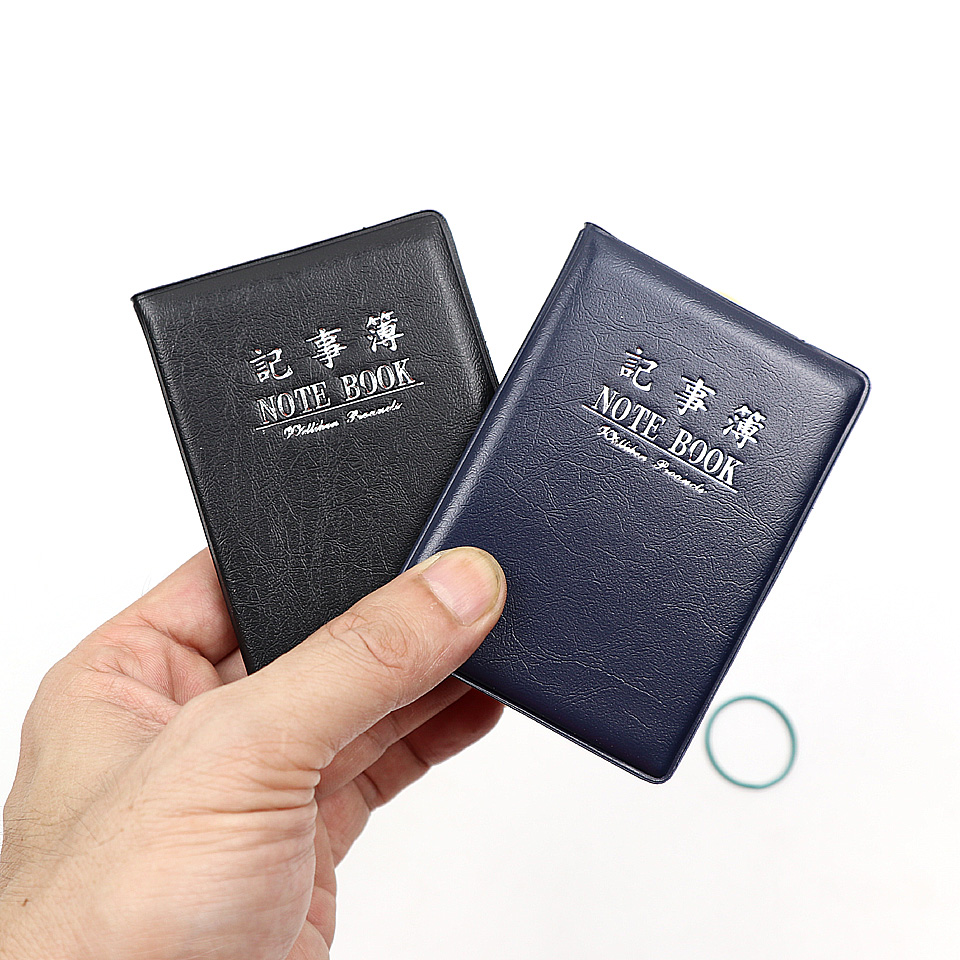 2Pcs/Lot Soft PU Cover Mini Notebook, Small Pocket Notepad, Mini Portable Notebook Daily Promotional Gift Stationery