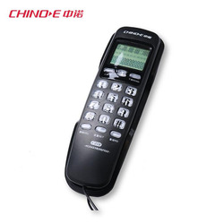 Mini Phones Wall Fixed Telephone With Redial Caller ID Lightning Protection For Home Landline Telephone House Phone Telefon Gift