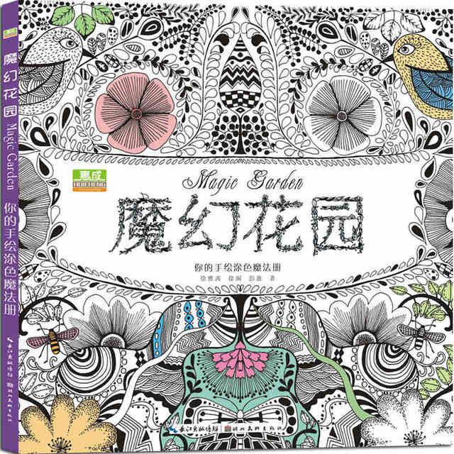 2017 magie Garten Färbung Bücher Für Erwachsene Kinder Mädchen ...
