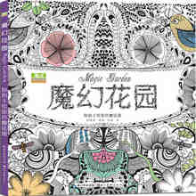 2020 Magic Garden Coloring Books For Adult Children Girls antistress Art Drawing Painting Secret Garden colouring book Libros(China)
