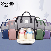 Travel Diaper backpack Mummy Large Capacity Bag Baby handbag nylon Waterproof Outdoor Travel Diaper Bags mother care products