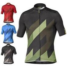 Для велоспорта Mavic командная кофта для велоспорта Одежда велосипедная Джерси быстросохнущая с короткими рукавами велосипед для мужчин рубашки Pro майки для велоспорта