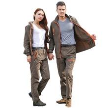 Новая пара быстросохнущая дышащая куртка брюки костюм Спорт на открытом воздухе Ультра-светильник для пеших прогулок Мужская и женская спортивная одежда с капюшоном костюм
