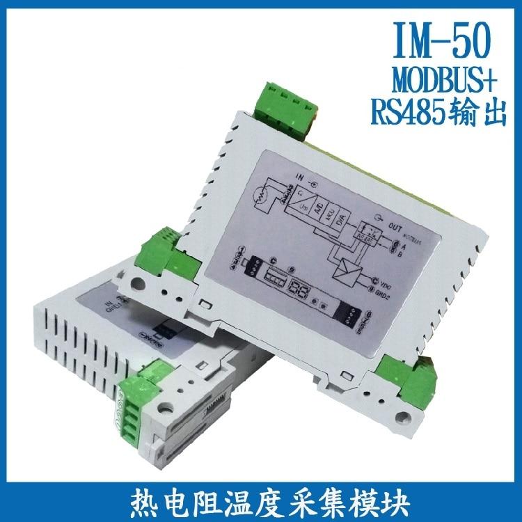 Platinum thermal resistance PT100 input RS485 temperature acquisition module MODBUS isolation transmitter temperature measuremen