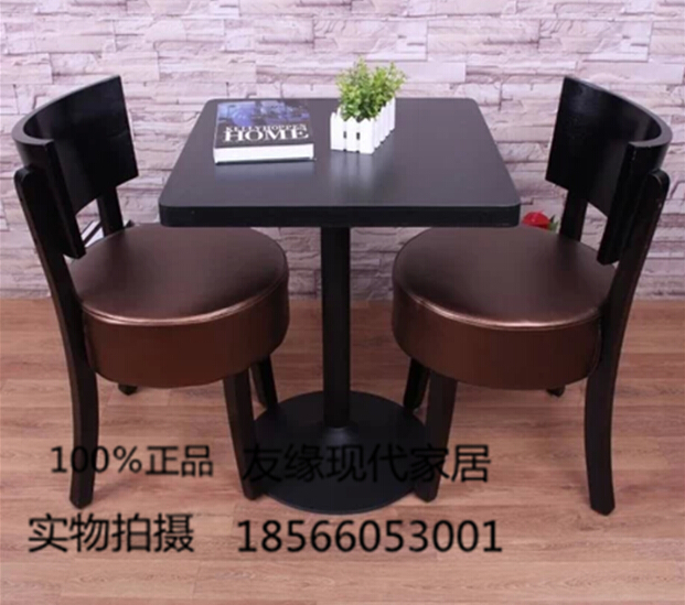 Factory Direct cafe tables and chairs fast food restaurant chairs tables and chairs can be customized & Factory Direct cafe tables and chairs fast food restaurant chairs ...