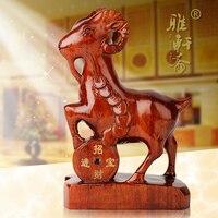 Zhai Gallery mahogany crafts wood carved ornaments Home Furnishing Zodiac lucky sheep wood Sanyangkaitai animal