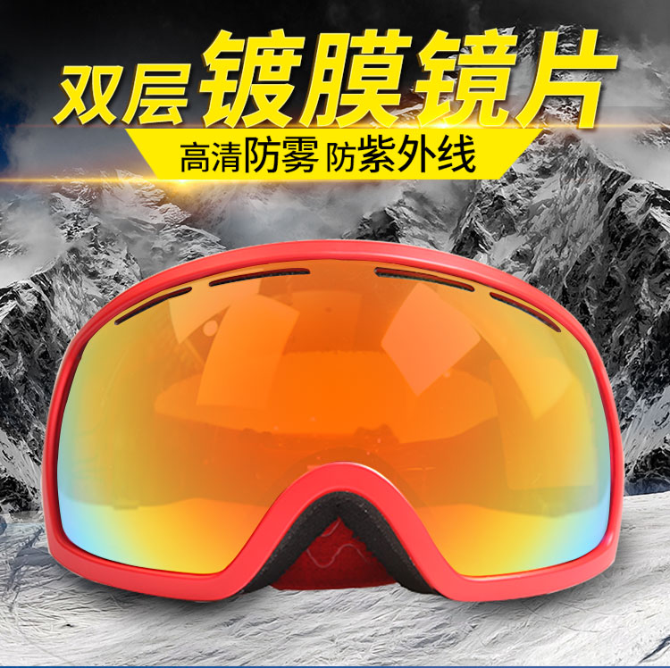Lunettes de ski double lentille UV anti-buée grande sphérique ski snowboard neige lunettes ski snowboard hommes femmes neige lunettes
